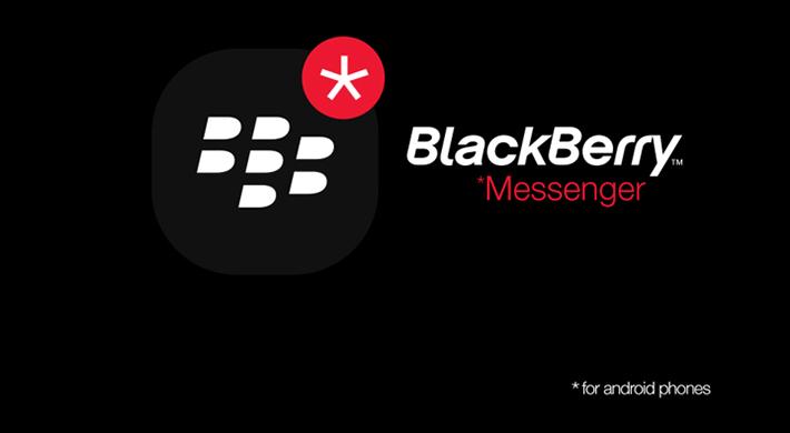Blackberry Messenger for android phones by Moe Slah